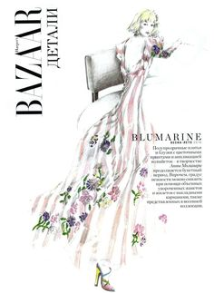 Impalpable Elegance – Blumarine Spring Summer 2016 • Illustration of the Blumarine Spring Summer 2016 silk organza dress with 3D floral embroideries. • Harper's BAZAAR, Russia – April 2016