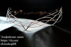 Hey, I found this really awesome Etsy listing at https://www.etsy.com/listing/243086461/tiaras-galadriel-elven-tiara-elvish