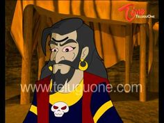 Telugu Padyalu: Abheera  2D Animated Serial  Episode 48