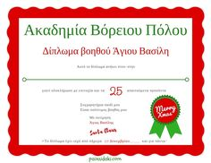 Christmas Time, Christmas Crafts, Xmas, Christmas Activities, Craft Activities, Office Christmas Decorations, My Teacher, Swimming Games, Merry