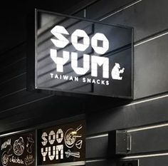 """24 Likes, 5 Comments - @triedandtruedesign on Instagram: """"Soo Yum - new brand identity rolling out #design #graphics #branding #identity #sooyummy"""""""