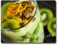 #Kiwi #Parfait #KiwiParfait https://www.aashpazi.com/kiwi-parfait
