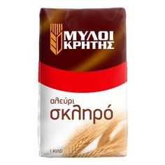 Hard flour from Crete  Hard flour made of selected wheat grains from the Cretan land. Ideal for cooking and confectionery.