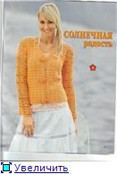 Orange Openwork Cardigan free crochet graph pattern
