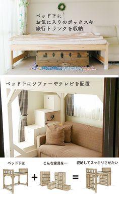 よくあるご質問とご要望 ひのきロフトベッド・ミドルベッド[ヒノキ・ワークス] Bed Measurements, Ikea, Room Interior, Interior Design, Raised Beds, Furnitures, Bunk Beds, Furniture Design, Loft