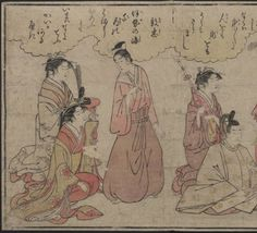 Twenty-four Illustrations of Poems of the Thirty-six Poets. 1790. Metropolitan Museum of Art (New York, N.Y.). Department of Asian Art. Japanese Illustrated Books. #illustrations