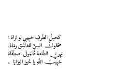 ولا ظلّ له بل كان نورًا () .. مصطفى عاطف