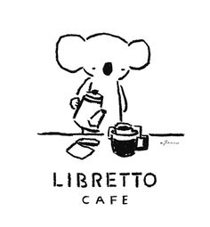 The LIBRETTOのドリップコーヒーのパッケージの絵を描きました。 Simple Illustration, Graphic Illustration, Type Logo, Inspiration Logo Design, Japanese Logo, Coffee Logo, Fanarts Anime, Shop Logo, Typography Logo