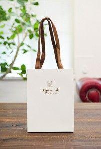 ブログトップ   オリジナル紙袋、ショッパー、手提げ袋なら【ベリービーバッグ】