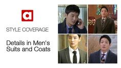 Style Coverage: Details in Men's Suits and Coats | http://www.allkpop.com/article/2014/02/style-coverage-details-in-mens-suits-and-coats