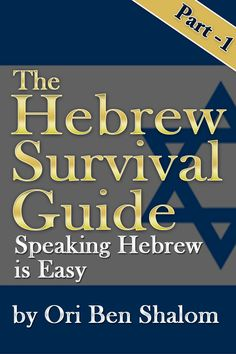 Available on Kindle and Kindle apps!  http://www.amazon.com/Hebrew-Survival-Guide-Speaking-Guide-ebook/dp/B006N591JC