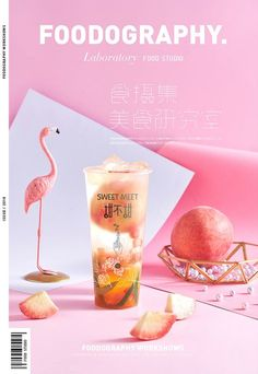 Very interesting photo layout. Could see the bottle of DRY with a beautiful mocktail behind it. Food Poster Design, Menu Design, Food Design, Drink Menu, Food And Drink, Photo Food, Food Photography Tips, Photography Tea, Drink Photo