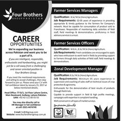 latest jobs in Four Brothers Group Pakistan lahore 2017