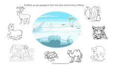 Χειμωνιάτικες Λεξούλες... - Kindergarten Stories Kindergarten, Winter, Blog, Peanuts Comics, Google, Christmas, Winter Time, Xmas, Kindergartens