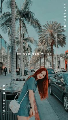 Image discovered by 𝐏𝐞𝐚𝐜𝐡𝐲 ♡. Find images and videos about kpop, wallpaper and blackpink on We Heart It - the app to get lost in what you love. Lisa Blackpink Wallpaper, Rose Icon, Cartoon Profile Pics, Ulzzang Korean Girl, Blackpink Photos, Blackpink Fashion, Blackpink Jisoo, Blackpink Jennie, Pink Aesthetic