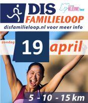 poster 8e editie dis familieloop te Sittard 2015
