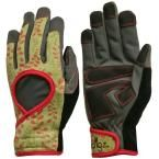 Women's Signature Series Medium/Large Gloves. I want these for work.