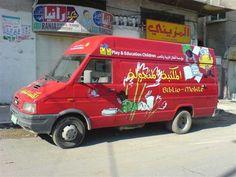 Mobile library, Gaza, 2005.