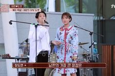 Watch: Nam Tae Hyun And Jang Do Yeon Share Sweet Moments On Stage For Busking Event