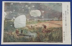 "1940's Japanese Pacific War Army Art ( Indonesia in Dutch East Indies Campaign ) Postcard  "" Activity of the paratroops blooming in the vast sky ( Palembang ) Feb. Showa 17 (1942) "" /   painted by Fujita Tsuguharu / published by The Army Relief Dept. / vintage antique old Japanese military war art card / Japanese history historic paper material Japan war drawing"