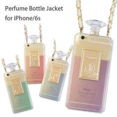 肩掛け/iPhone6/TPU/アイフォン6/ブラウン/ブラック/スマートフォン/スマホカバー/ジャケット/香水瓶/シンプル/iPhone6ケース/茶/スマホ/カバー/ジャケット/正規品