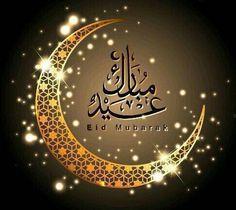Eid al Adha! Mubarak to all Muslims around the world – Virtualians Social Network Eid Adha Mubarak, Eid Ul Adha Mubarak Greetings, Happy Eid Mubarak Wishes, Eid Mubarak Messages, Eid Mubarak Quotes, Happy Eid Al Adha, Eid Mubarak Images, Eid Mubarak Card, Eid Mubarak Greeting Cards