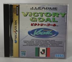 Sega Saturn Japanese : Victory Goal GS-9002 http://www.japanstuff.biz/ CLICK THE FOLLOWING LINK TO BUY IT ( IF STILL AVAILABLE ) http://www.delcampe.net/page/item/id,0359042891,language,E.html
