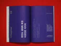 링크 들어가보면 볼 자료가 꽤 있다. Brochure Layout, Web Layout, Brochure Design, Poster Design, Book Design Layout, Editorial Layout, Editorial Design, Coffee Table Book Design, Photo Images