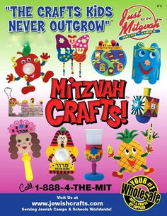 Jewish crafts catalog