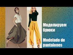 Sewing Pants, Pattern Drafting, Skirts, Youtube, Dresses, Fashion, Templates, Pants, Dressmaking