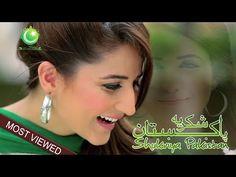 50+ Best قومی نغمے…Qumee Nagmai images   national songs, songs, national