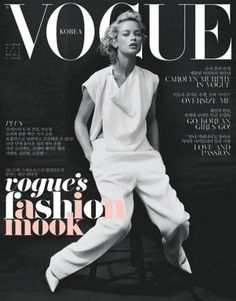 Vogue Korea / Didot