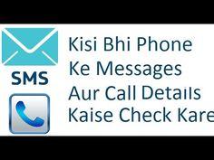 किसी की भी काल अपने फोन में सुने Kisi Ki Bhi Call Recording Ya Baat Apne Phone Me Kaise Sune