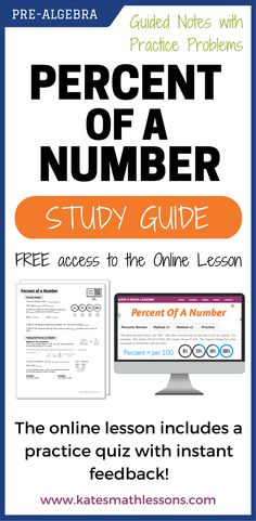 do study guides help students