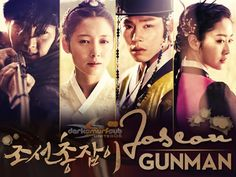 #27- Josen Gunman- OMG!! What a rollercoaster from start to finish!! AN AMAZING drama:)