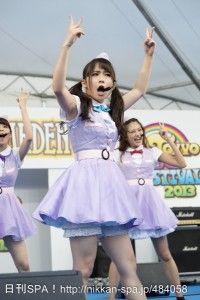 PASSPO☆ - Japanese idol group