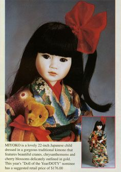 Lovely Miyoko, 22 inches, a nominee for the DOTY award, 1997, by Pauline Bjonness-Jacobsen.