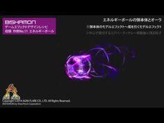 BISHAMON ゲームエフェクトデザインレシピ 作例 05 lazer - YouTube