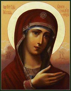 Hail Holy Queen, Byzantine Icons, Santa Maria, Madonna, Mona Lisa, Artwork, Faces, Europe, God