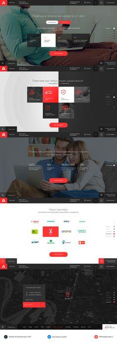 Альфа Кредит. Создание дизайна сайта. Landing Page.