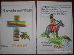 Πασχαλινό βιβλίο - Ζωγραφίζοντας τα πάθη του Χριστού Cover, Books, Crafts, Easter, Libros, Manualidades, Book, Easter Activities, Handmade Crafts