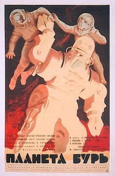 """Movie Poster for the Soviet science fiction film """"Planeta Bur"""" later re-cut by Curtis Harrington to create """"Voyage of the Prehistoric Planet"""" Films Cinema, Sci Fi Films, Cinema Posters, Film Posters, Science Fiction, Fiction Movies, Vintage Comics, Vintage Posters, Retro Poster"""