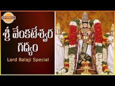 Sri Venkateswara Gadyam Telugu Slokas   Lord Balaji Slokas and Mantras   Devotional TV - YouTube