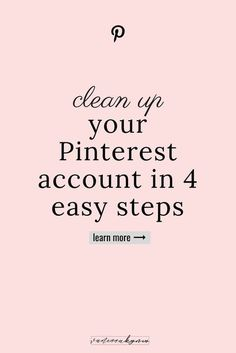Ready to start using Pinterest to market your small business, but don't know where to begin? One of the most common questions I am asked is where to get started using Pinterest. The best place to begin is by optimizing and cleaning up your profile! On the Online Marketing Strategies, E-mail Marketing, Small Business Marketing, Content Marketing, Business Tips, Online Business, Creative Business, Affiliate Marketing, Pinterest For Business