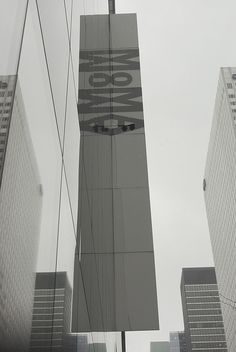 MoMa is the one museum I did get to spend time in.  I could have stayed there for days.  LOVED IT!