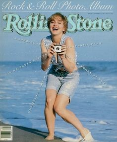The Madonna Collection: On the Cover of a Magazine