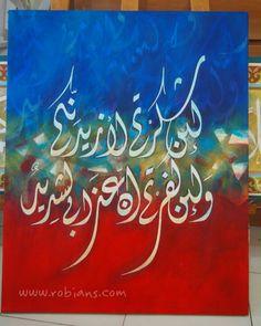 Syukur - Lukisan kaligrafi karya Isep Misbah