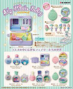 My Little Fairy コスメ – 株式会社リーメント