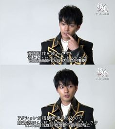 Gintama Live Action, Live Action Movie, Okikagu, Marry Me, Ulzzang, Comedy, Cosplay, Japanese, Actors