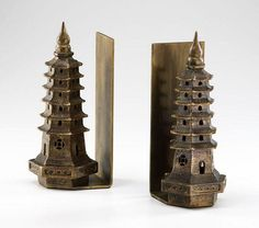 Cyan Design Pagoda Bookends - 02270